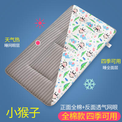 2020新款全棉儿童床垫-正面全棉+反面透气网布 70x140cm 单面-小猴子