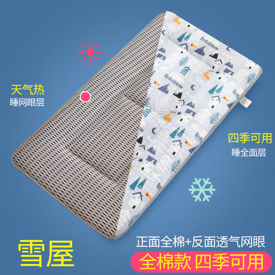 2020新款全棉儿童床垫-正面全棉+反面透气网布 70x140cm 单面-雪屋