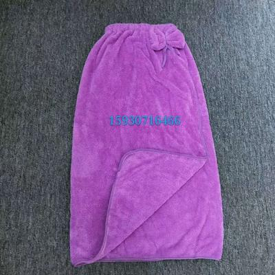 2019新款珊瑚绒裹裙 80*135 紫色