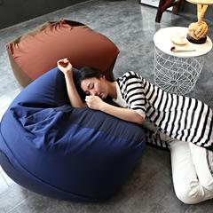 2019新品软方懒人沙发 长55*宽55*高38 (光套子) 浅卡其