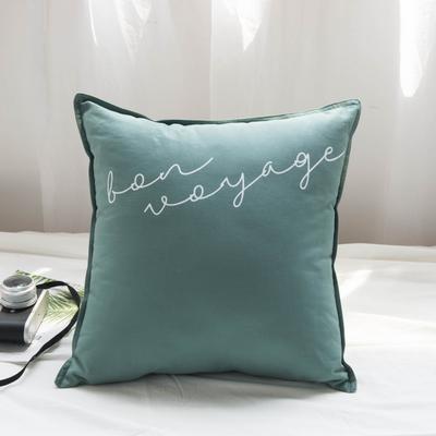 2019新款全棉系列抱枕 45x45cm voyage绿