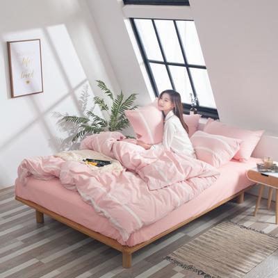 2019新品-全棉色织水洗棉被套 150*200 粉梨