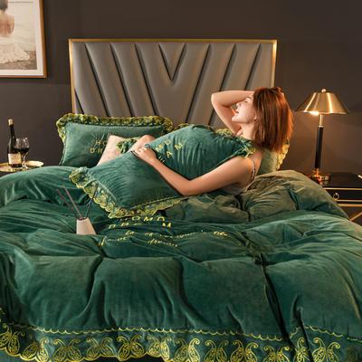 2020新款高克重宝宝绒花边刺绣款四件套 1.2m床单款三件套 安娜-绿