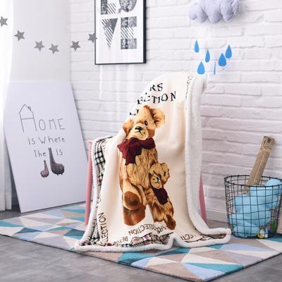 2019茗婷羊羔绒儿童毯 100*140cm 格子熊