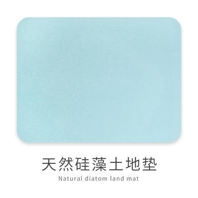 慢说/ins风天然硅藻土地垫纯色卫生间浴室吸水速干硅藻泥脚垫家用(纯色) 30*30*0.9cm 蓝色