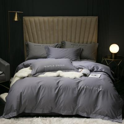 2019新款-100s澳棉轻磨毛四件套 床单款1.8m(6英尺)床 德鲁纳-高级灰