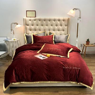 2019新款丽丝绒刺绣四件套 1.8m(床单款四件套) 卡洛琳-暖红