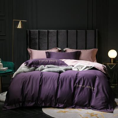 2019新款-100s澳棉双拼四件套 床单款1.8m(6英尺)床 高贵紫-豆浅粉