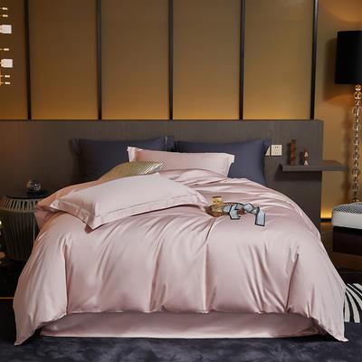 2020新款-100支锦棉简约款素色四件套 1.5m床单款四件套 纯色款黛粉