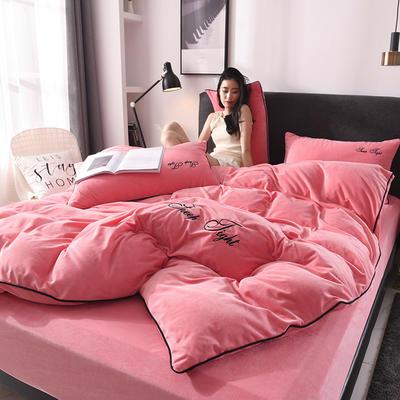 2019新款高克重簡約風水晶絨四件套 1.8m(6英尺)床 粉紅