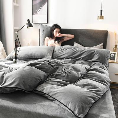 2019新款高克重簡約風水晶絨四件套 1.8m(6英尺)床 灰色