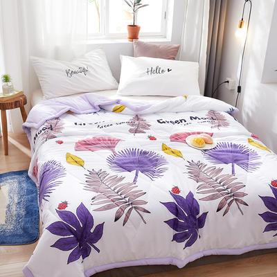 2020新款卡洛棉夏被 150x200cm 紫叶