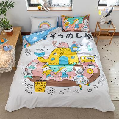 2020新款-大版卡通全棉系列四件套 床单款三件套1.2m(4英尺)床 甜甜圈