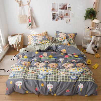 2020春夏新品-13370萌宠风系列四件套 床单款三件套1.2m(4英尺)床 怦然心动-灰