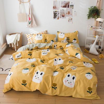 2020春夏新品-13370萌宠风系列四件套 床单款三件套1.2m(4英尺)床 喜欢你呀