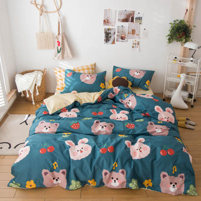 2020春夏新品-13370萌宠风系列四件套 床单款三件套1.2m(4英尺)床 小仙女-绿
