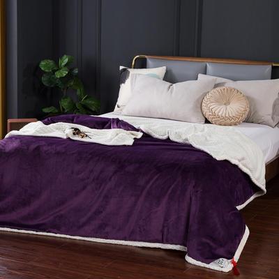 2021新款双层贝贝绒毯盖毯毛毯系列 1.2*2.0m 葡萄紫