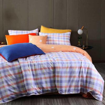 2020新款125克亲肤四季棉磨毛四件套 1.5m(5英尺)床单款四件套 格子空间