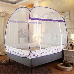2019新款大顶加密免安装蒙古包蚊帐 1.2m(4英尺)床 花开朵朵-紫色