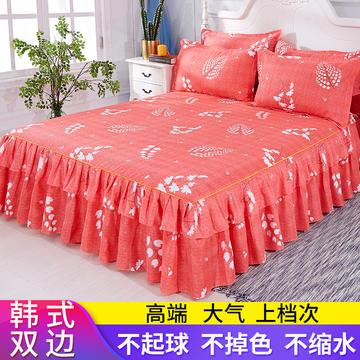 2019新款芦荟棉双边床裙三件套 1.2m(4英尺)床 微风-红