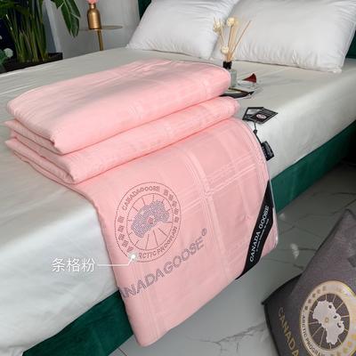 大鹅蚕丝被子被芯4斤6斤8斤加厚冬被棉被子团购礼品被微商爆款 200x230cm夏被 条格粉