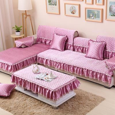 2019新款纯色绸缎沙发垫-粉色之恋 70*130茶几巾 紫色迷情