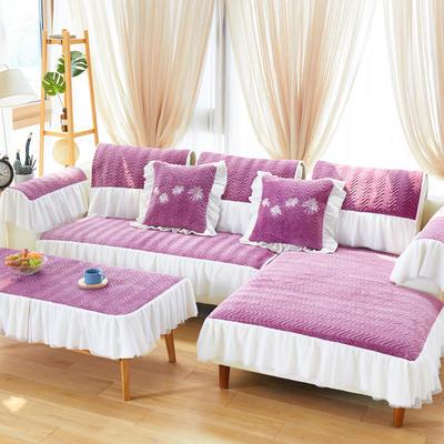 2019新款毛绒沙发垫-小雏菊(绣花款) 50*70花边扶手 简约款-丁香紫