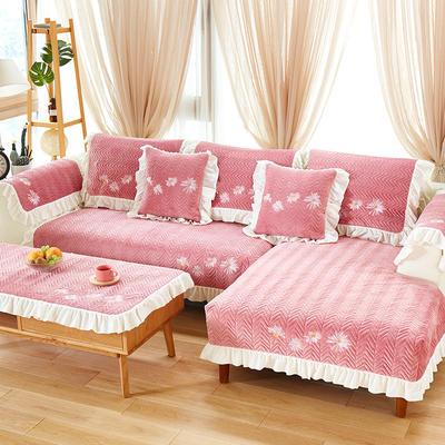 2019新款毛绒沙发垫-小雏菊(绣花款) 50*70花边扶手 小雏菊款-胭脂粉