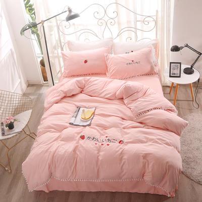 北欧水洗棉球球边四件套 1.5m(5英尺)床 全粉色