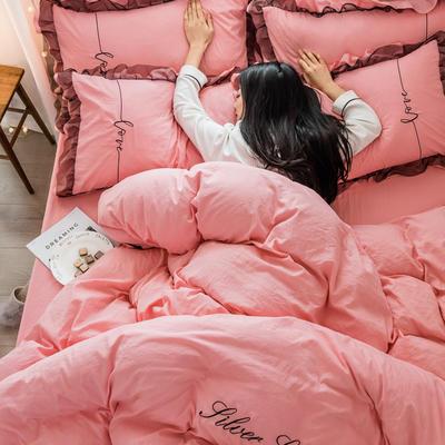 水洗棉蕾丝刺绣四件套 1.2三件套 粉色