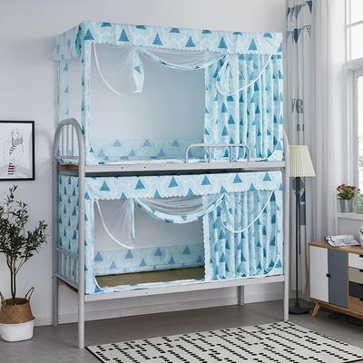 2020新款学生遮光床帘一片帘一体式蚊帐 0.9上铺 拉莫斯