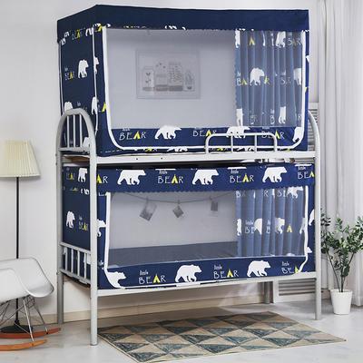 2020新款学生遮光床帘一片帘一体式蚊帐 0.8上铺 北极熊