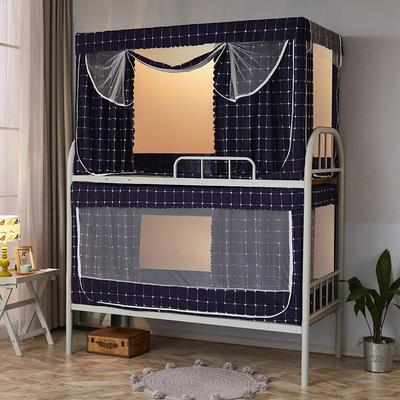 2020新款学生遮光床帘两片帘一体式蚊帐 0.9上铺 蓝格子