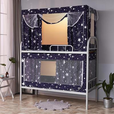 2020新款学生遮光床帘两片帘一体式蚊帐 0.9上铺 流星雨
