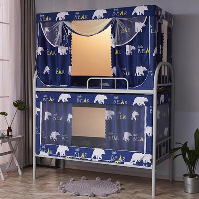 2020新款学生遮光床帘两片帘一体式蚊帐 0.9上铺 北极熊