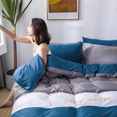 2020新款水洗真丝刺绣拼色四件套 1.5m(5英尺)床 夏至-灰蓝