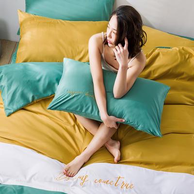 2020新款水洗真丝刺绣拼色四件套 1.2m(4英尺)床 夏至-墨绿