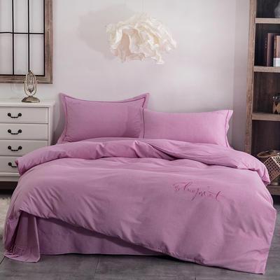2020新款全棉生态磨毛纯色刺绣四件套飘羽系列 1.5m床床单款四件套 豆沙色