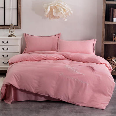 2020新款全棉生态磨毛纯色刺绣四件套飘羽系列 1.5m床床单款四件套 粉色