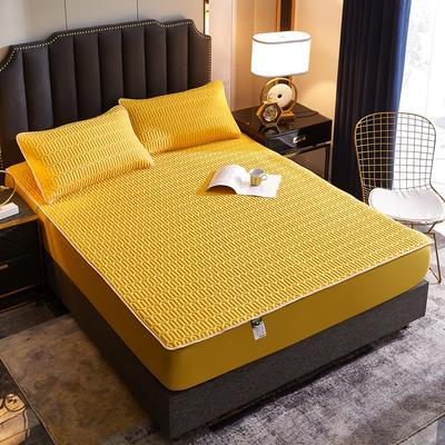 2020新款凉感丝乳胶凉席床笠三件套 150*200+30cm 纯色靓丽黄