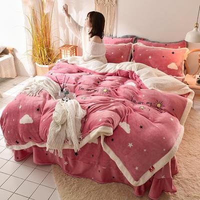 2019新款羊羔绒牛奶绒四件套 1.8m床单款 粉色星空-白
