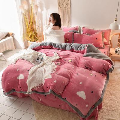 2019新款羊羔绒牛奶绒四件套 1.8m床单款 粉色星空-灰