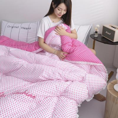 2019新款磨毛波点春秋被冬被-圆满系列 200X230cm(5斤) 粉色