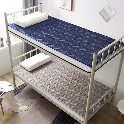 2020新款乳胶记忆海绵床垫-学生款 90*200 菱形-蓝(6公分)