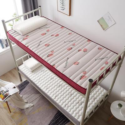 2020新款乳胶记忆海绵床垫-学生款 90*190 甜心草莓(6公分)