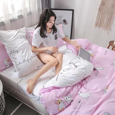 2019新款海藻棉INS小清新系列四件套 1.2m(4英尺)床 可爱猫咪