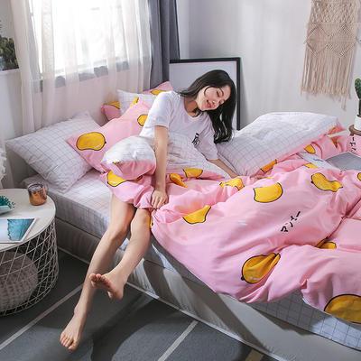 2019新款海藻棉INS小清新系列四件套 1.2m(4英尺)床 芒果