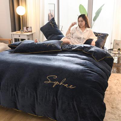 【让利冲量】2019秋冬新风尚加厚水晶绒刺绣宝宝绒婴儿绒法莱绒四件套 1.8m(6英尺)床 宝石蓝