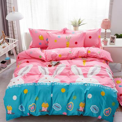 2019新款 芦荟棉四件套 1.2m(4英尺)床 三件套 粉红兔
