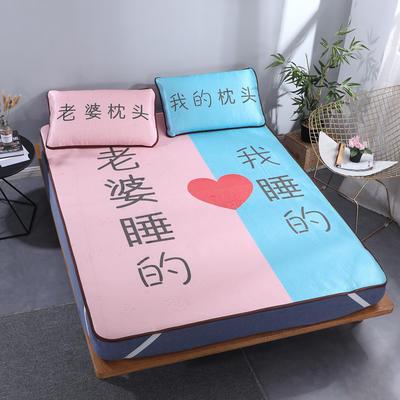 2019新品提花冰丝网红凉席 1.5m(5英尺)床 老婆睡的